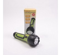 1 Watt Led Hand Torch