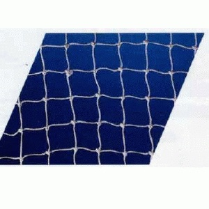 Liros Guard Rail Netting